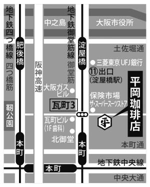 Hiraco_map