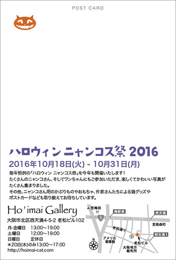 2016halloween_dm_021
